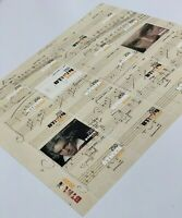 Lebanon 2020 Beethoven 250th Anniversary Stamp Joint Issue MNH Sheet Ltd 6000