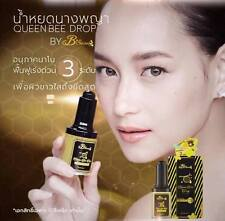 B'Secret Facail Serum Queen Bee Drop Extreme 3X Booster Brightness Wrinkles Age