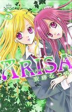 Arisa 5