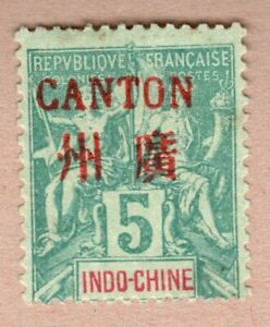 French Indo China 1901 Canton 5c Green MM Cat 650EU/£590.00 - Signed on reverse