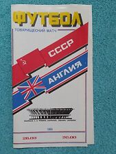 1986 - U.S.S.R v ENGLAND PROGRAMME - INTERNATIONAL FRIENDLY