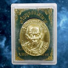 Thai Amulet Coin Phra LP. Tim Famous Monk Magic Wealth Talisman Powerful Fetish