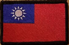 TAIWAN Flag Embroidered Iron-On Patch Military Emblem Black Border