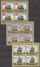 KOREA Pn. 1983 MNH** SC#2302/04 x4 Sheet set,  Old Ships. Imp.