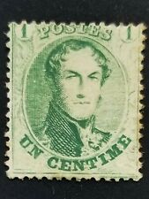 BELGIUM SCOTT# 13 MINT LIGHTLY HINGED MLH NICE STAMP FRESH!