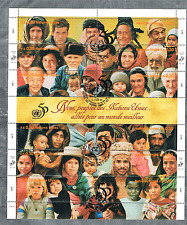 """UN New York 1995 """"People of the United Nations"""" Michel KLB 692/703 used"""