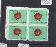 Bolivia SC C314-5 Blocks of 4 MNH (2ddt)