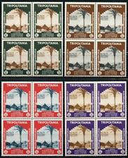 TRIPOLITANIA LIBYA ITALY COLONY SCOTT# 73-8 C43-8 BLOCKS OF 4 MNH AS SHOWN UAU