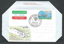 1979 ITALIA AEROGRAMMA AEREO ITALIANO FDC - 3