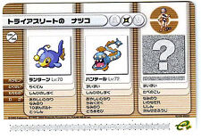 PROMO POKEMON JAPANESE GAME BOY ADVANCE (LANTURN HUNTAIL)