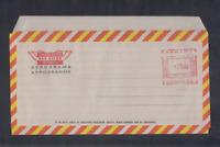 AEROGRAMA ESPAÑA NUEVO (1977/79) - EDIFIL 130 (25,00 pts)