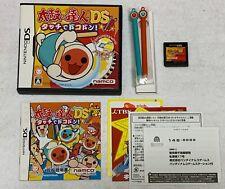 Nintendo DS Taiko no Tatsujin Drum Master Touch de DokoDon Bachi-Pen namco Japan