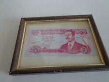 sadam hussein bank note, framed