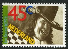 "Netherlands 593, MNH. Jan Steen, Dutch painter. ""Gay Company"", tile floor, 1979"