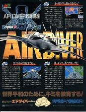 Air Diver Joycard SSS SANSUI MD FC 1990 JAPANESE GAME MAGAZINE PROMO CLIPPING