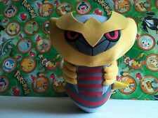 "Pokemon Plush Giratina Sky Form DX 9"" 2008 UFO doll figure Stuffed USA Seller"