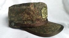 Russian Army Cap DIGIFLORA officer type PIXEL VKBO Army isued with badge
