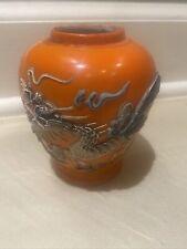 """Vtg Japan Dragonware Moriage 4"""" Orange Vase Winged Flying Dragon White Dragon"""