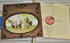 Fonograph - LP (VG+) Edison Fonograf Album / Pepita Hungary 1977 FOC & OIS