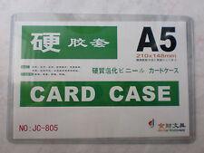 A5 Hard Plastic Card Case, Size : 210 x 148mm 硬胶套