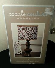 Cocalo Couture Corlu Lamp & Shade Baby Nursery Brown Blue Boy Girl New in Box