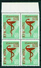 1958 Sports Medicine,Stadium,Health,Medical,Sportärzte,Romania,Mi.1707,MNH,x4
