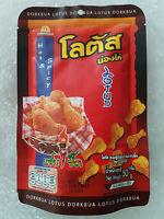 Thai Hot Spicy Chicken Flavour Snack - LOTUS Dorkbua (50g)
