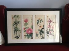 More details for chinese watercolour paintings x 4 signed - black lacquer frame under glass