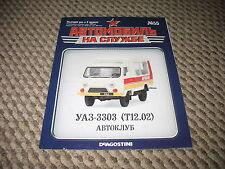AVTO NA sluzhbe (Автомобиль на службе) magazine Nr.55 UAZ-3303 (T12.02) russe