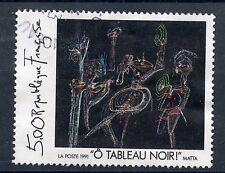 STAMP / TIMBRE FRANCE OBLITERE N° 2731 TABLEAU ART /   ROBERTO MATTA
