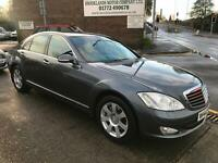 07 MERCEDES S320CDI 3.0TD 7G-TRONIC IN MET GREY WITH FULL GREY LEATHER TRIM