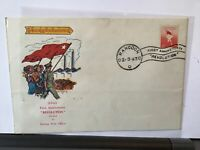 Burma Revolution 1963 First Anniversary stamps cover   Ref R28119