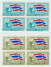 1967 Thailand 50th Anniversary of the Flag Complete Set Block of 4 MNH Sc#495-96