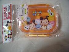 DISNEY TSUM TSUM  Bento Lunch Box 300ml from japan