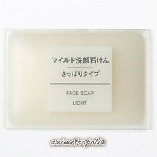MUJI Face Soap Light 75g Made In Japan 100% Authentic Free Shipping New