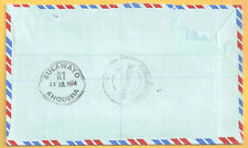 Rhodesia 1974 from South Africa Registered cover to Bulawayo 20 Jul 1974