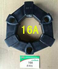 16A Rubber coupling