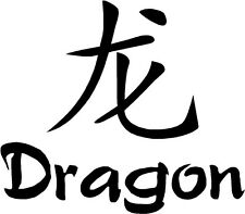 """Chinese Dragon - 4.25"""" x 3.75"""" - Choose Color - Vinyl Decal Sticker #2602"""