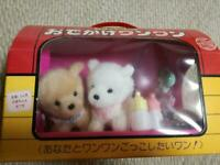 Nomura Toy T.N Dog Outing Wan Wan Retro Old Vintage Toy JAPAN