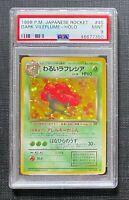 Pokemon 1998 PSA 9 Dark Vileplume Holo Team Rocket #45 Japanese