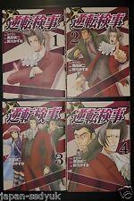 JAPAN manga: Ace Attorney Investigations Gyakuten Kenji vol.1~4 set