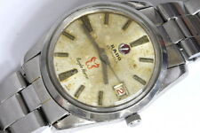 Rado Purple Horse AS 1700/01 Swiss mens watch for restore