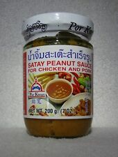THAI SATAY PEANUT SAUCE FOR DIPPING FRIED OR GRILLED CHICKEN AND PORK