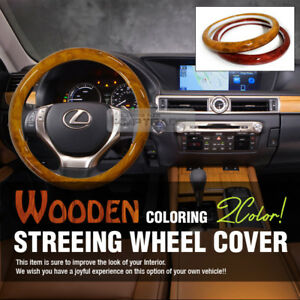 Car Steering Wheel Cover Premium Wood Syn Wood Grain 2Color 1ea for Sedan / SUV