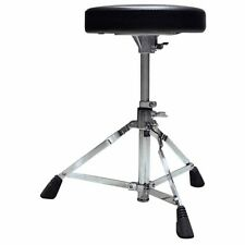 YAMAHA DS550U Drum Throne Acoustic Drum Hardware
