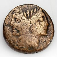 Sextus Pompey (45-36 BC) Bronze As Reverse Prow of Galley Fine Condition Cleaned