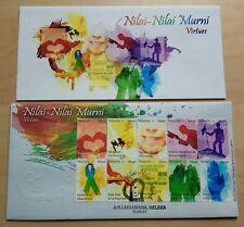 2011 Malaysia Nilai-Nilai Murni Virtues 10v Stamp Original Print FDC (Laksamana)