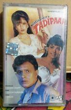 TADIPAAR Bollywood Indian Audio Cassette Tape TIPS -Not CD - KUMAR SANU