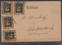 SAARGEBIET-1922-Freimarke-MiNr:85 b-Mehrfachfrankatur portogerecht-BEFUND-BEDARF