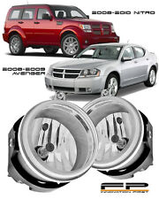 2008-2009 Dodge Avenger 08-10 Nitro Clear Replacement Fog Lights Housing Pair